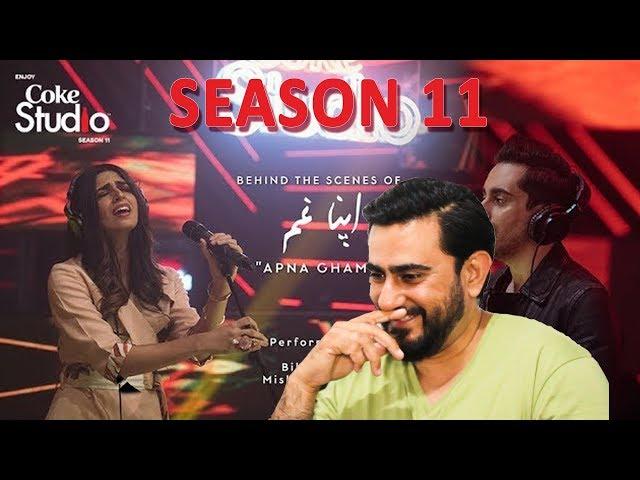 Apna Gham, Bilal Khan & Mishal Khawaja, Coke Studio Season 11 Reaction