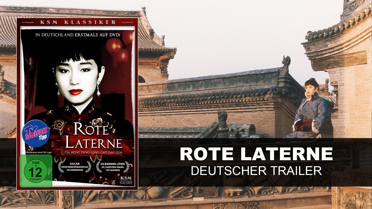 Rote Laternen Rote Laterne (deutscher Trailer) || Ksm - Youtube