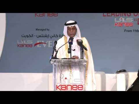 HE Mr Abdullah Al-Attiyah معالي السي عبد الله العطية