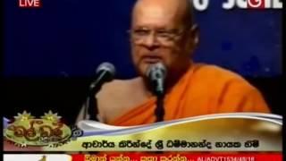 Use your common sense- Ven Dr. K . Sri Dhammananda