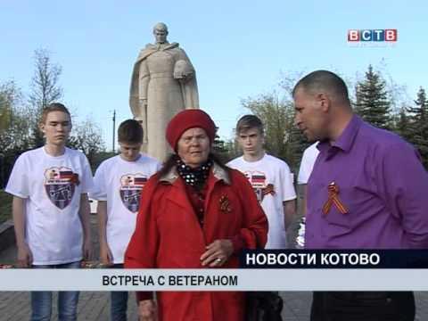 Новости Котово 11.05.15