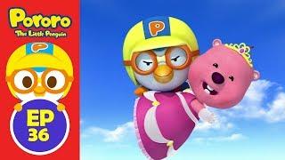 Ep36 Pororo English Episode | Our Own Superhero Story | Animation for Kids | Pororo