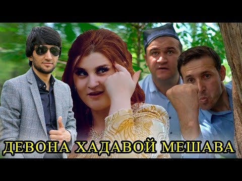 Умеди Давлат - Базморо 2019 | Umedi Davlat - Bazmoro 2019