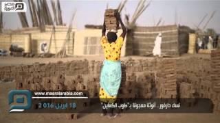 مصر العربية   نساء دارفور.. أنوثة معجونة بـ