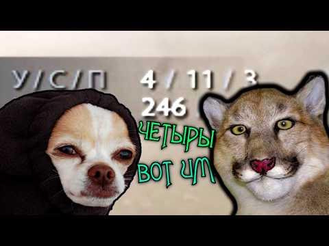 видео: dota 2 Днище #2 Коляниус и его карманный ПУДЖ