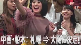 アンジュルムから新曲に関する重大発表!! 2017年12月13日 映像商品「...