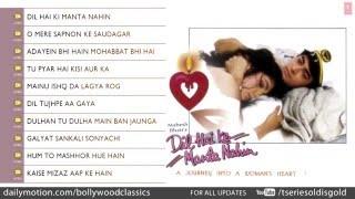 Dil Hai Ke Manta Nahin Full Songs   Aamir Khan, Pooja Bhatt   Jukebox