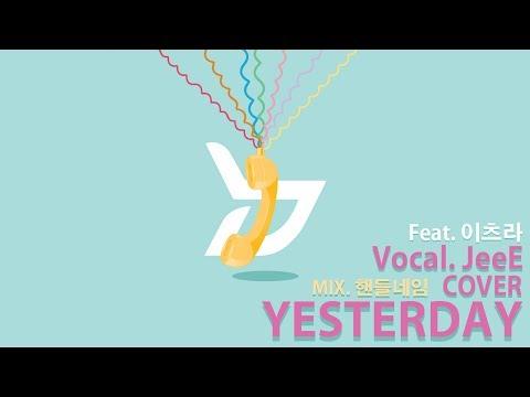 【 JeeE 】 블락비 (Block B) - Yesterday (Feat.이츠라) [COVER]