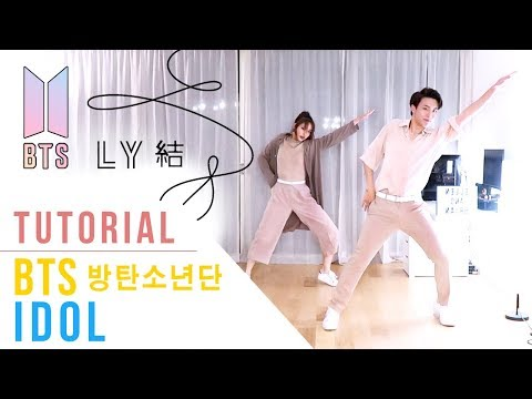 BTS (방탄소년단) - IDOL Tutorial (Mirrored + Explanation) | Ellen and Brian