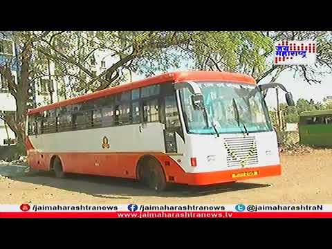 Aurangabad New ST bus soon for steel body