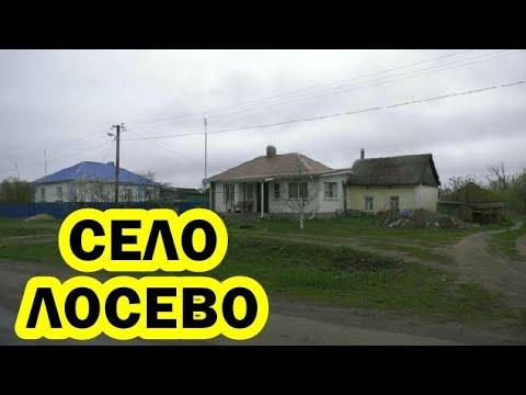 Прошлое и настоящее воронежского села Лосево