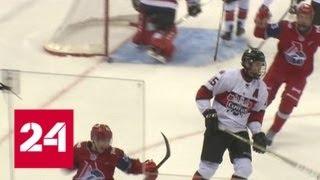 Хоккей. Кубок мира среди молодежных клубов. Россияне показали, кто на льду хозяин - Россия 24