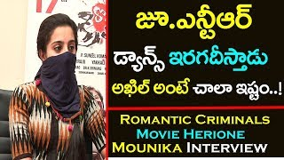 Romantic Criminals Movie Heroine Mounika About Jr Ntr | Exclusive Interview | Film Jalsa