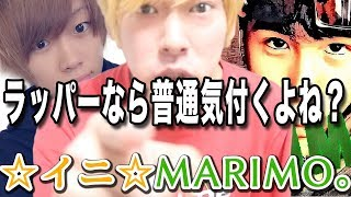MARIMO。 https://www.youtube.com/channel/UCdXjy8D4J8I6o5VKGMyHP3g ☆...