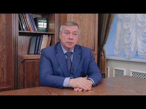 Василий Голубев: «Снятие ограничений начинается с 15 мая»