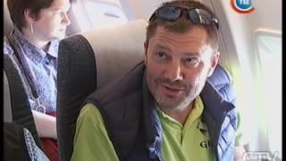 видео Дешевые авиабилеты в г. Лиепая
