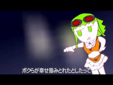 GUMI - SHOOTING STAR - sub español MMP + mp3