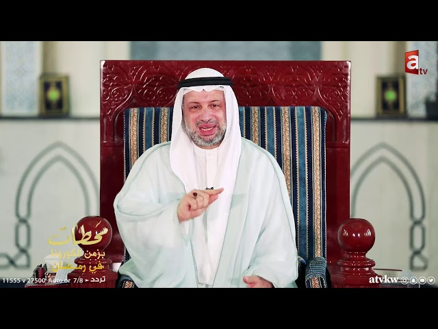 التجارة مع الله سبحانه وتعالى - محطات مع السيد مصطفى الزلزلة حلقة 25