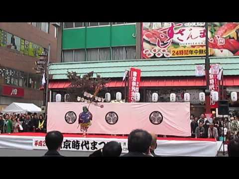 Tokyo History Festival(東京時代祭り) - Edo Merchant(江戸商人) at Asakusa, Nov 3, 2013