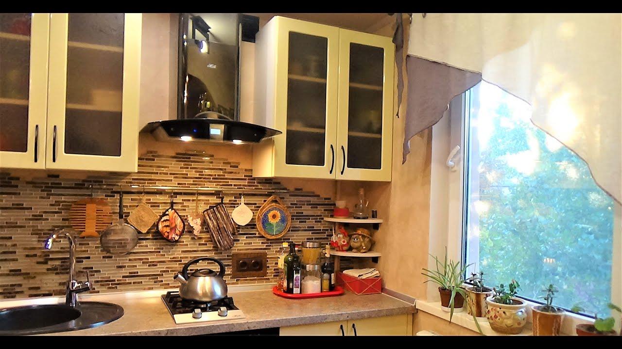 Обзор маленькой кухни/ Где наш холодильник?/ ROOM TOUR