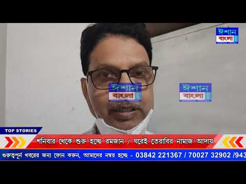 ISHAN BANGLA BENGALI NEWS   24   04    2020