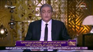 مساء dmc - مندوب مصر في مجلس الأمن: الحرب في سوريا خلقت ملاذآ آمنا لعشرات الآلاف من الإرهابيين