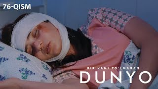Download Bir kami to'lmagan dunyo (o'zbek serial) | Бир ками тўлмаган дунё (узбек сериал) 76-qism Mp3 and Videos