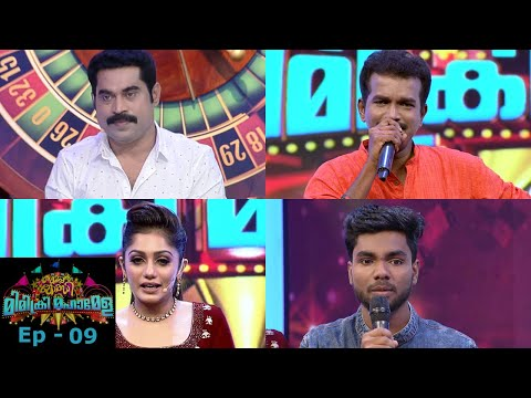 #MimicryMahamela | EP- 09 -  A DJ with the voice of hen & water drops l Mazhavil Manorama