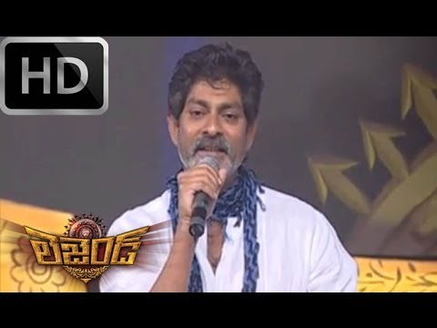 Jagapathi Babu Speech & Dialogue On Stage - Legend Audio Launch