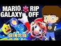 MARIO GALAXY Chinese RIP OFF! - ConnerTheWaffle