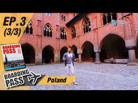 Boarding Pass: Poland Ep.3(3/3)
