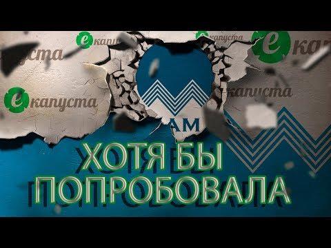 ДА УЖ НАПУГАЛА ДО УЖАСА Ё КАПУСТА   Как не платить кредит   Кузнецов   Аллиам