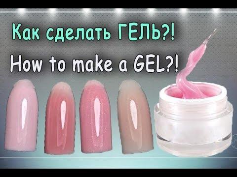Цветной гель для ногтей как пользоваться в домашних условиях