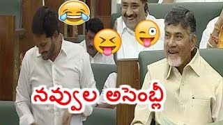 ys jagan funny satires on mic system in ap assembly   chandrababu laughing   funny moments   hmtv