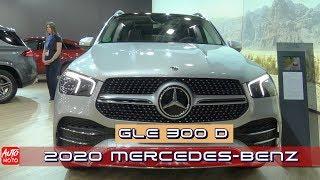 2020 Mercedes GLE 300d  - Exterior And Interior Walkaround - 2019 Automobile Barcelona