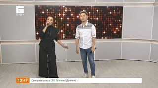 Бурятский театр песни и танца «Байкал» выступит с праздничным концертом в Красноярске