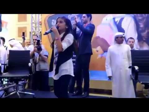 Hala Turk au Koweit.