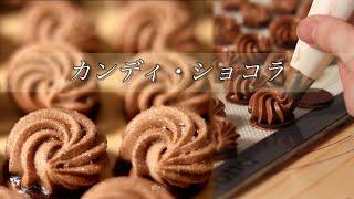 ボンボンショコラ|NekonoME Cafe【ネコノメカフェ】さんのレシピ書き起こし