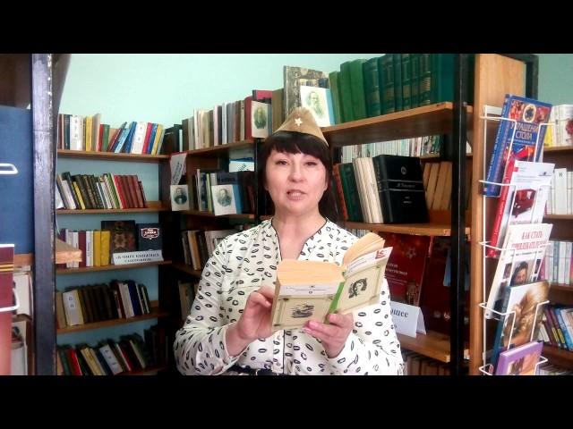 Изображение предпросмотра прочтения – ОксанаКолмакова читает произведение «Отцов и прадедов примета» А.Т.Твардовского