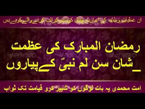 Anmol Moti In Urdu Achi Batain For Kids Achi Baatein In Urdu 2018  Golden  Words Quotes of Hazrat Ali