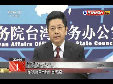 Taiwan's Mainland Affairs Council and cross-strait counterpart discuss hotline