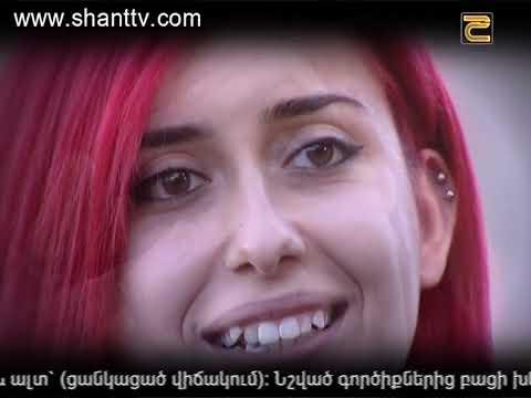 X-Factor4 Armenia-Diary1-Mariam Pirijanyan-11.10.2016