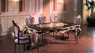 Мебель итальянской фабрики Bakokko. ITALINI - поставщик мебели из Италии