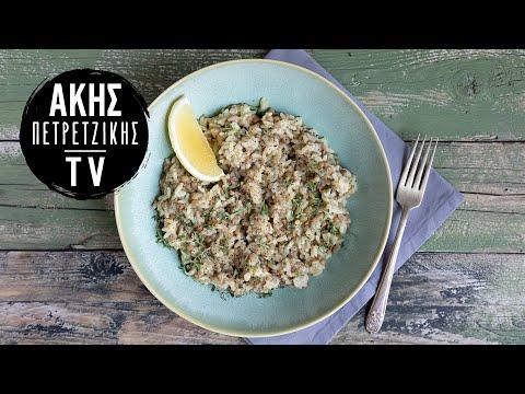 Φακόρυζο Επ. 4 | Kitchen Lab TV | Άκης Πετρετζίκης