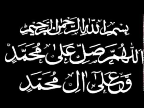 Beautiful Salawat on the Prophet (sallallahu alaihi wasallam) 1000 times