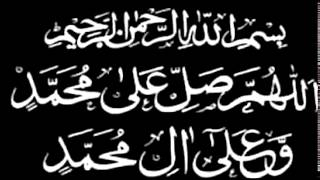 Gambar cover Beautiful Salawat on the Prophet (sallallahu alaihi wasallam) 1000 times