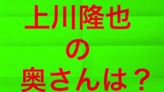 冴羽りょう役を演じている 上川隆也の ドラマ『エンジェル・ハート』は ...