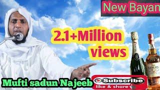 Mufti sadun Najeeb new Jalsa 16 Apr 2019 SARTAJ CLUB. ISLAMPUR.(KAPATYA) KGP West Bengal part2