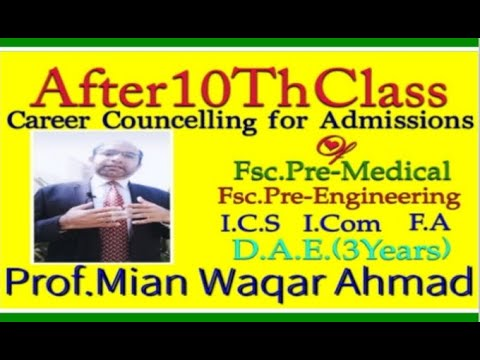 Download Career councelling of students after 10th class | slection of programmes and subjects in Fsc ics DAE