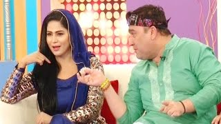 Sawa Teen 13 May 2016 | Veena Malik & Asad Khan| Comedy Show